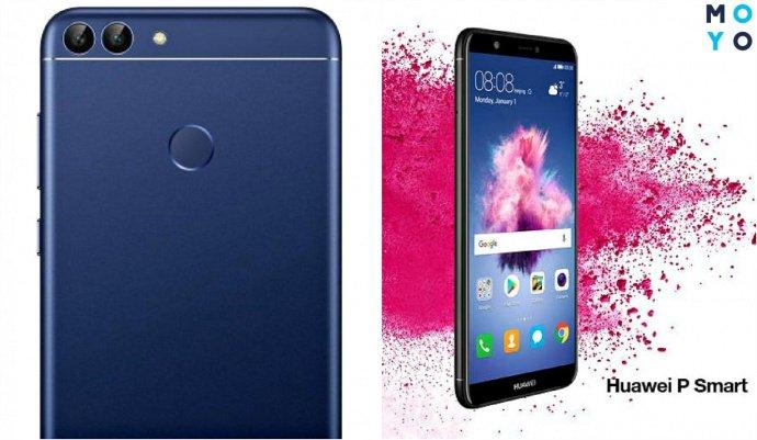 Huawei P Smart 3/32 Gb