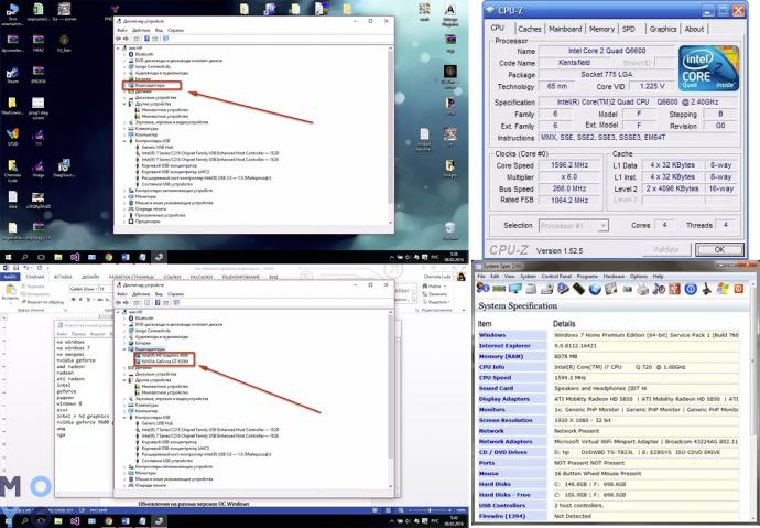 как определить тип видеокарты в Виндовс, с помощью программ CPU –Z и System Specification