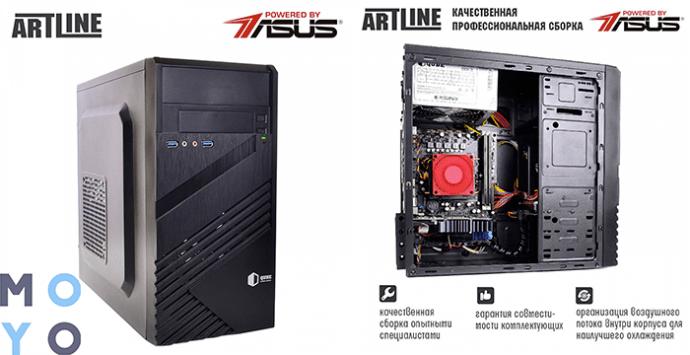 мультимедийный системник ARTLINE Home H43 v10