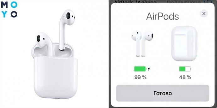 Подключение наушников AirPods к iPhone