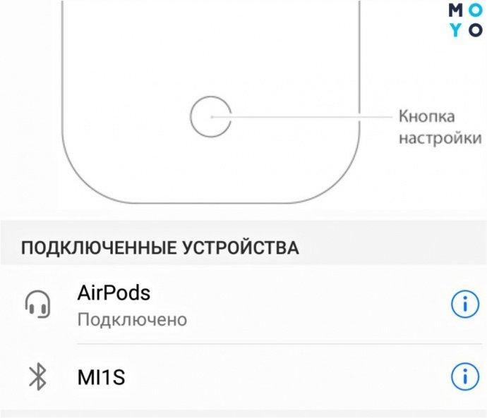 Как подключить AirPods к Android-устройству