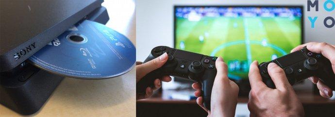 производительность для PlayStation 4