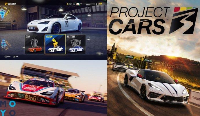 игра Project Cars 3
