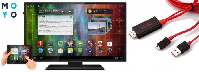 Как подключить планшет к монитору и телевизору?