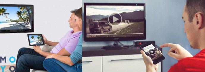 беспроводное подключение телевизора и планшета