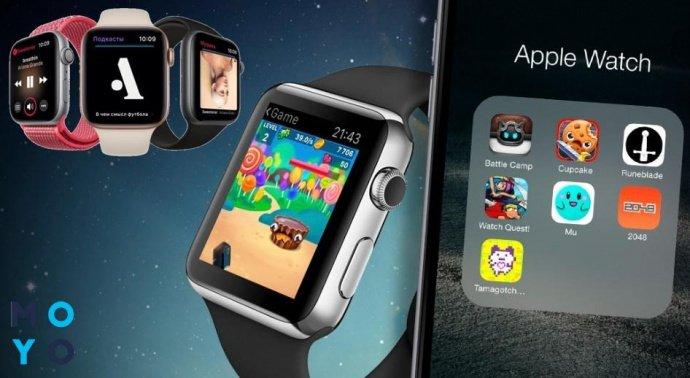b8ed119b Какие Apple Watch выбрать: сравнение моделей серии 1, 2, 3, 4