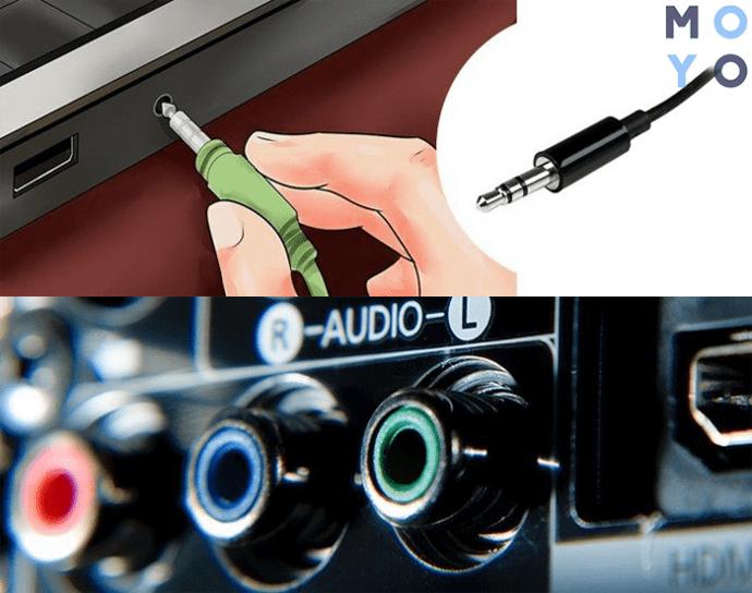 подключение акустики к ПК через мини джек