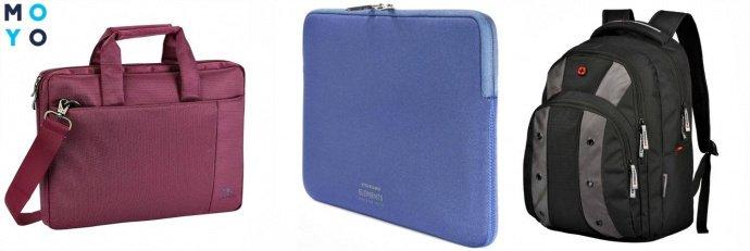 Сумка, рюкзак, чехол для ноутбука