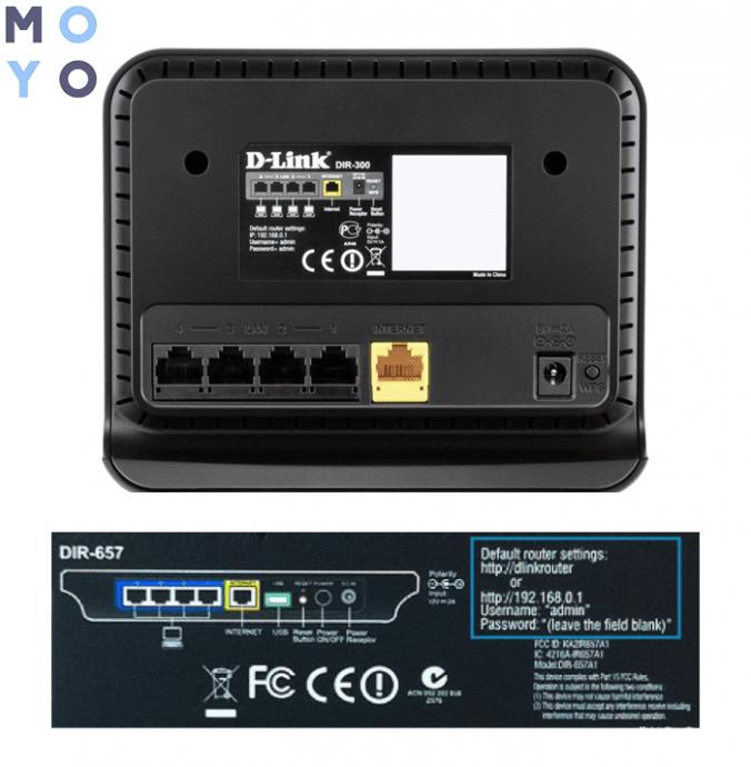 IP роутера D-Link можно увидеть на дне корпуса