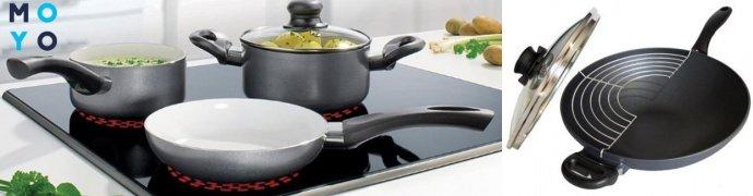 Сковорода и другая посуда для индукционной плиты