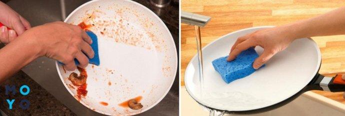 Мытье сковороды с керамическим покрытием