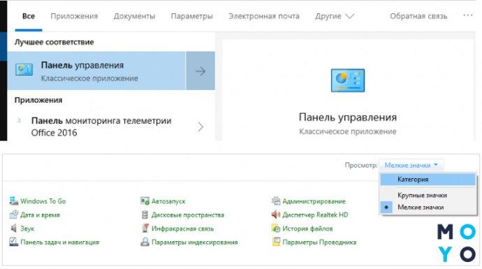 Проверка веб-камеры через диспетчер устройств