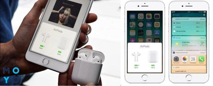 Проверка заряда наушников AirPods с помощью iPhone
