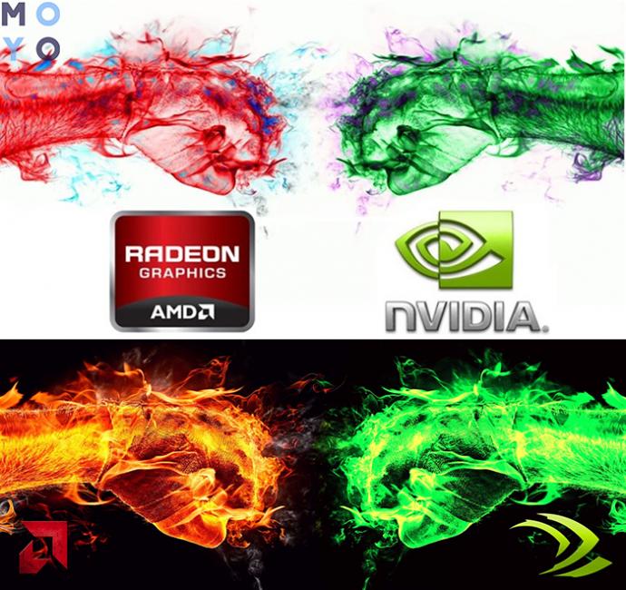 АMD vs Nvidia