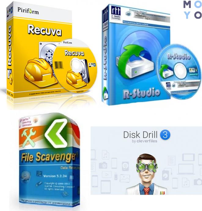 ПО для восстановления данных с HDD