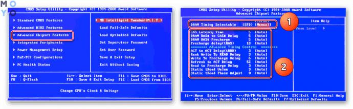 настройка оперативы в Award BIOS — часть 2