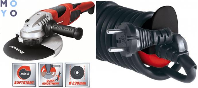 болгарка Einhell TE-AG 230/2000 с прорезиненной поворотной, антивибрационной рукояткой и отсеком для шнура