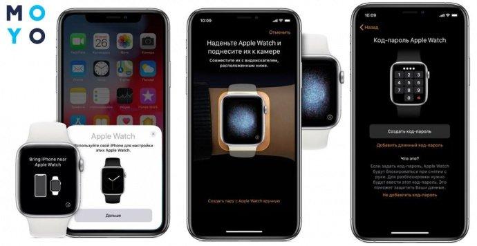 Синхронизация Apple Watch и iPhone
