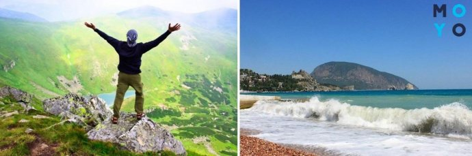 Отпуск в Украине