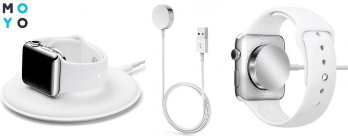 Способы зарядки Эппл Вотч