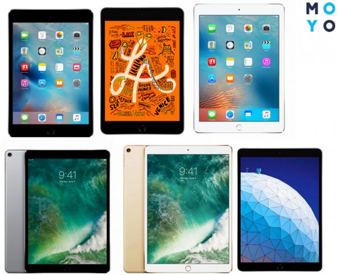 Какой iPad купить в 2019 году