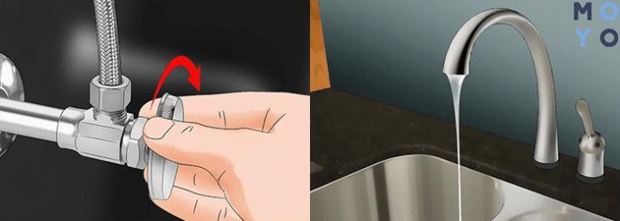 замена подводки для крана на кухне — блокировка подачи воды и слив оставшейся воды из крана