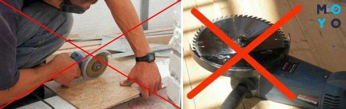 Запреты при работе с болгаркой