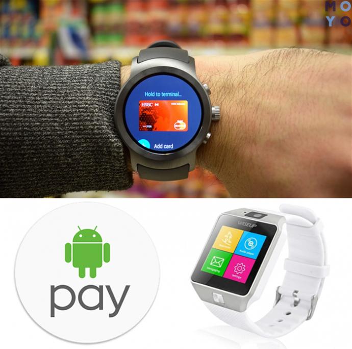 оплата часами Android Wear с НФС