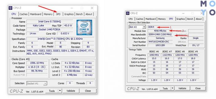 Как посмотреть частоту оперативной памяти в CPU-Z