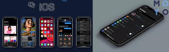 iOS 13 на айфоне