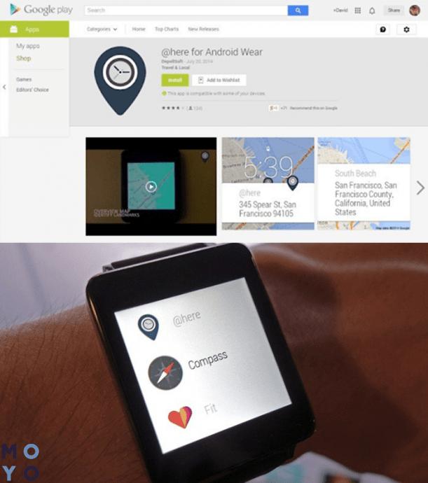 установка и запуск приложения со смарт часов на Android Wear