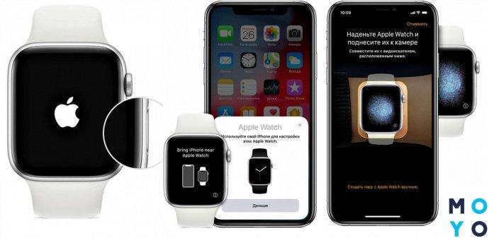 Как привязать Apple Watch к iPhone