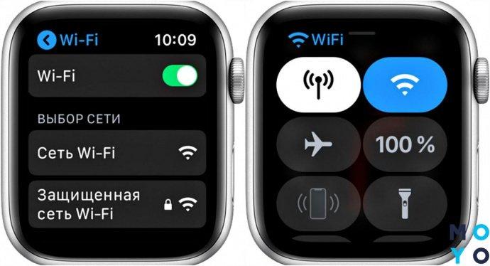Как подключить Apple Watch к Wifi