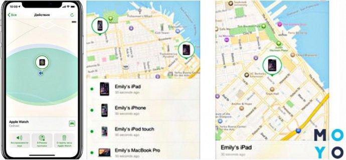 Как найти устройство Apple
