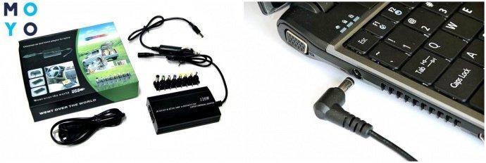 Зарядка ноутбука через автомобильный прикуриватель