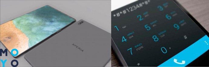 сброс планшета Sony путем комбинации клавиш