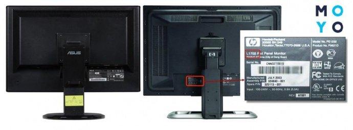 Надпись модели монитора на тыльной стороне