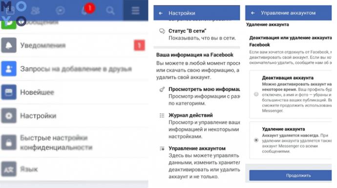 инструкция по удалению фейсбук страницы в приложении