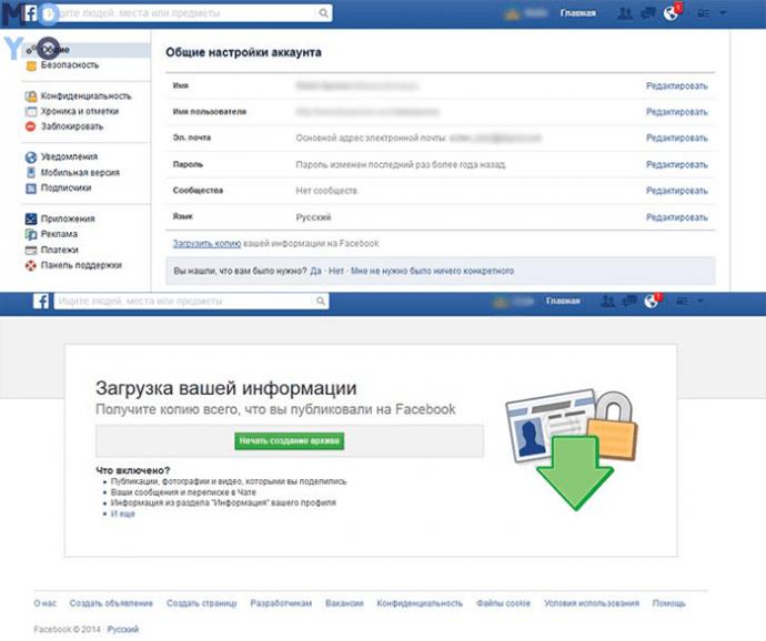 скачивание архива информации о себе с фейбсука