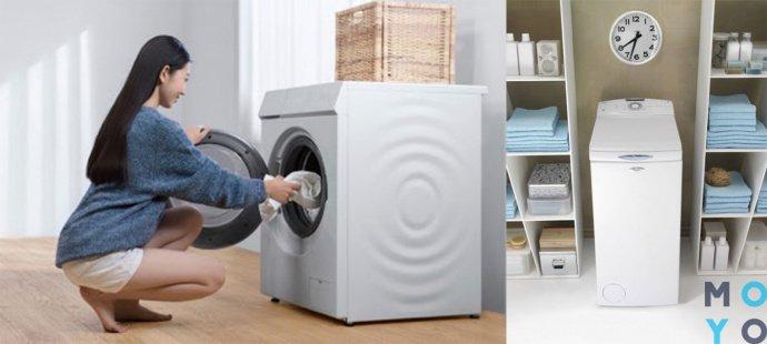 сравнение стиральных машинок с фронтальной и вертикальной загрузкой