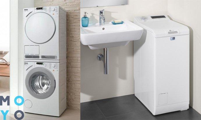 сравнение габаритов фронтальных стиральных машинок