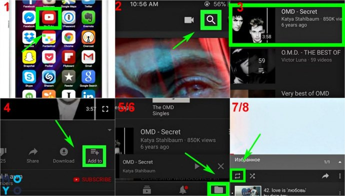 Как поставить видео на повтор в Ютубе на iPhone