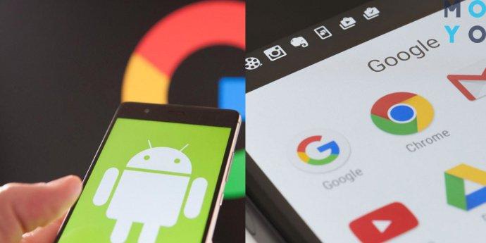 удаление учетки Google с андроида