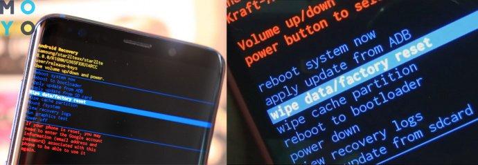 сброс телефона на андроид