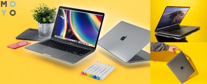 сравнение MacBook Air 2020 и MacBook Pro