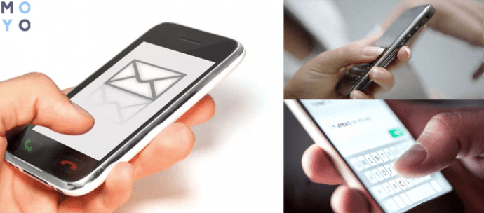 Набор и отправка СМС