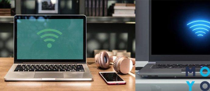 работа wi-fi в ноутбуке