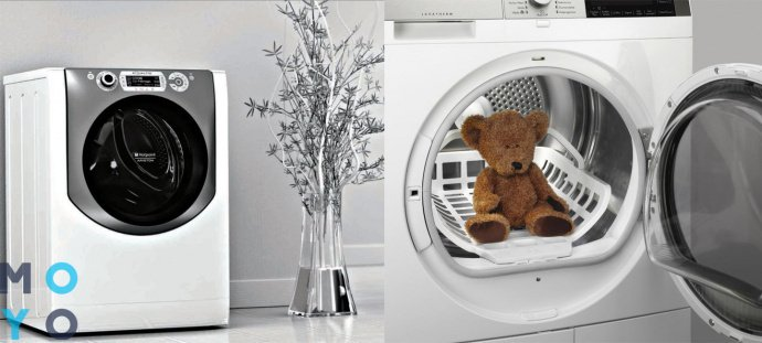 правильный выбор сушильной и стирально-сушильной машины