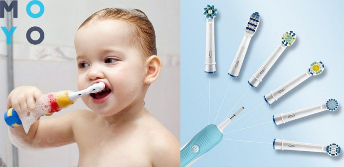 зубные электрические щетки для детсадовца