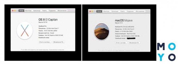 Примеры систем macOS